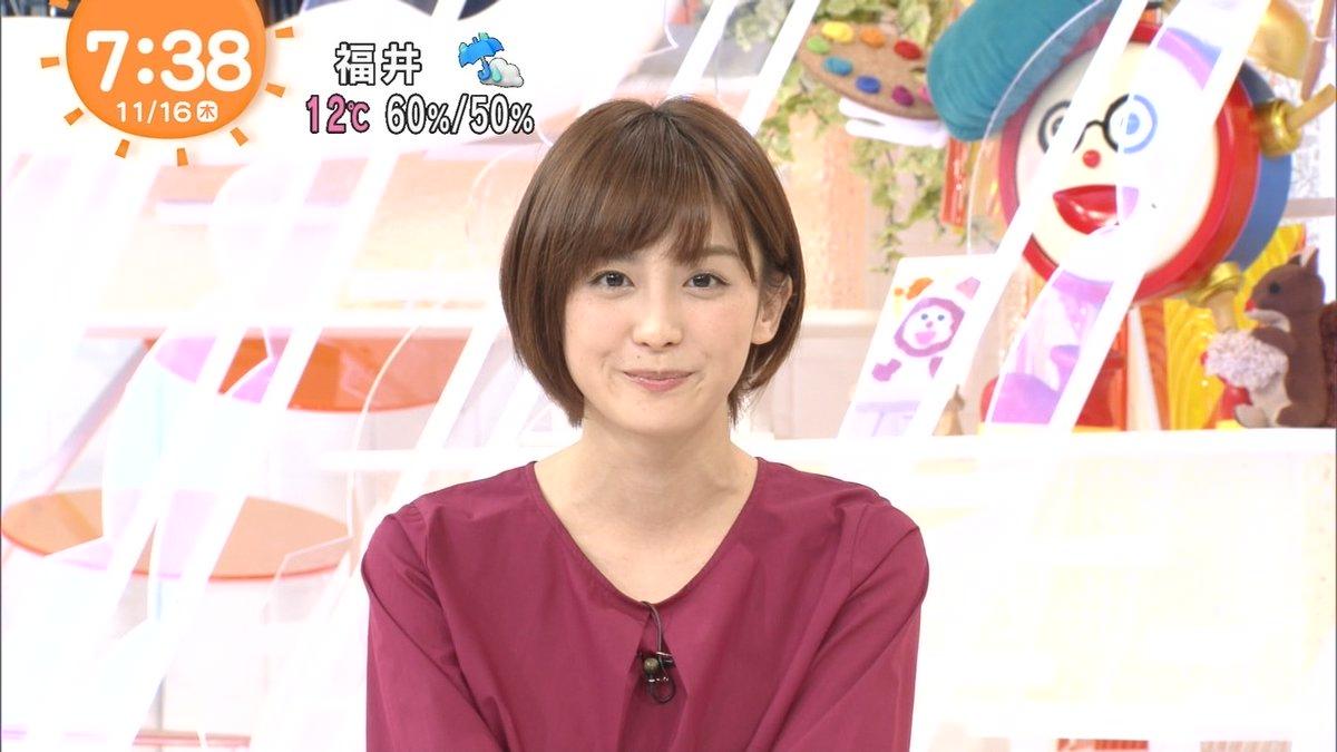 宮司愛美アナめざましテレビ
